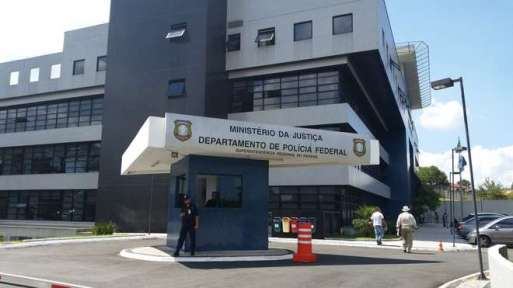 Fachada da sede da Polícia Federal em Curitiba - ANDRÉ RICHTER / ENVIADO ESPECIAL / AGÊNCIA BRASIL / EBC (10/2/2015)