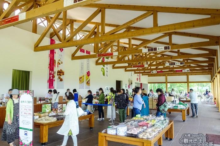 [北海道] 富良野坎帕納六花亭-葡萄園中的夢幻伴手禮物店和限定商品-北海道巴士旅-2
