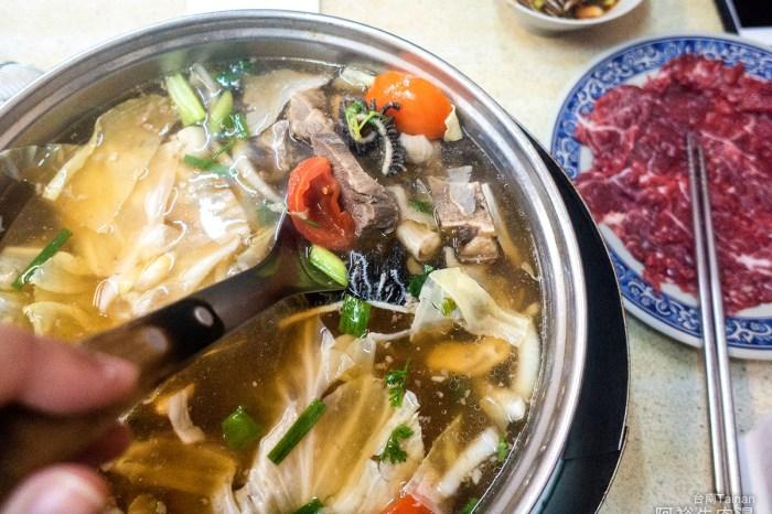 [台南遊記] 阿裕牛肉涮涮鍋-華麗海派版的台南牛肉湯-手切新鮮台灣牛-哈囉台南 Day3-1
