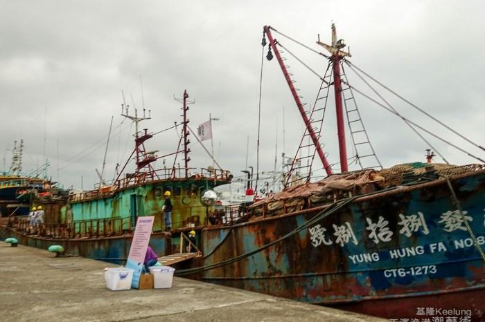 [遊記] 正濱漁港X基隆潮藝術 2020