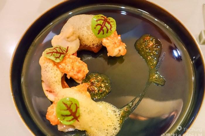[法餐] 優雅細緻的小樂沐Le Cote LM-陪自己慢慢吃頓飯