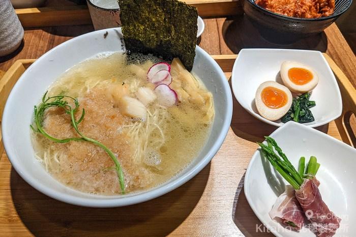 [台中拉麵] Kitaho北穗製麵所-自製麵條和精緻湯頭搭配出無與倫比的魅力-台中西區