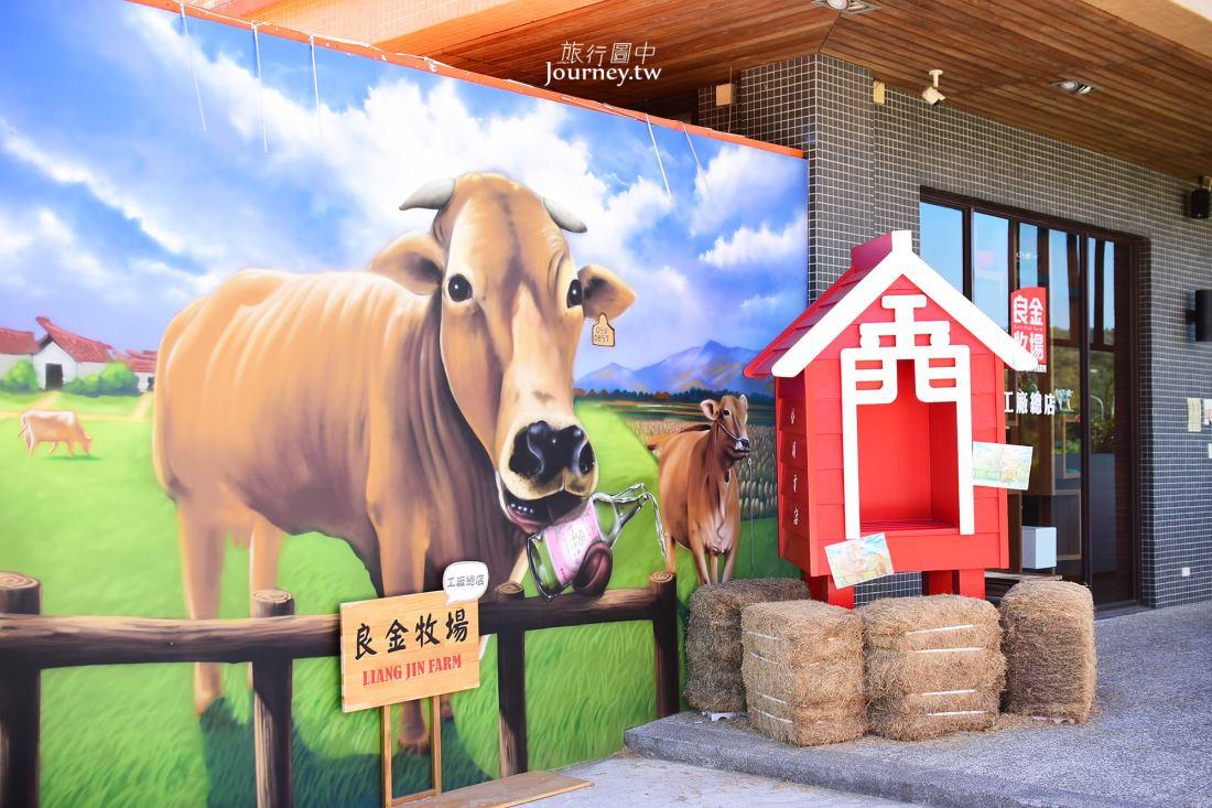 金門美食,金門必吃,良金牧場,牛肉麵,金湖鎮