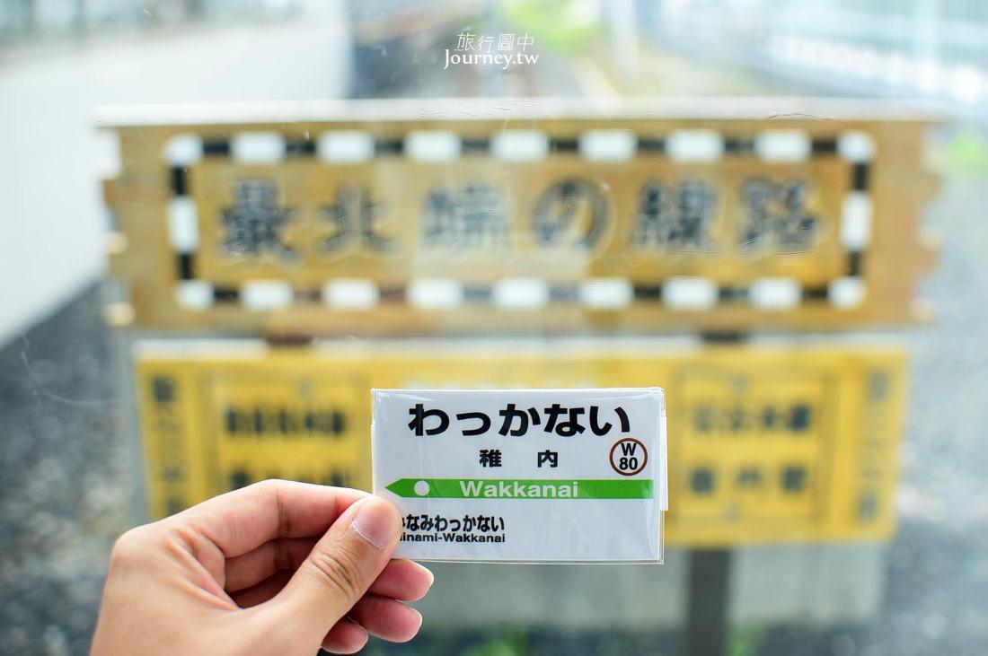 北海道,稚內,JR稚內車站,JR稚內,稚內景點,北海道自駕