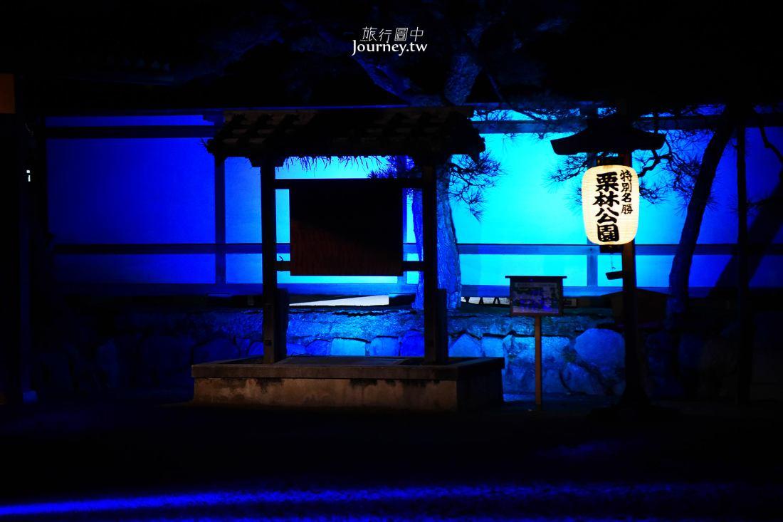 日本,四國,香川,高松,栗林公園,夜楓,四國景點