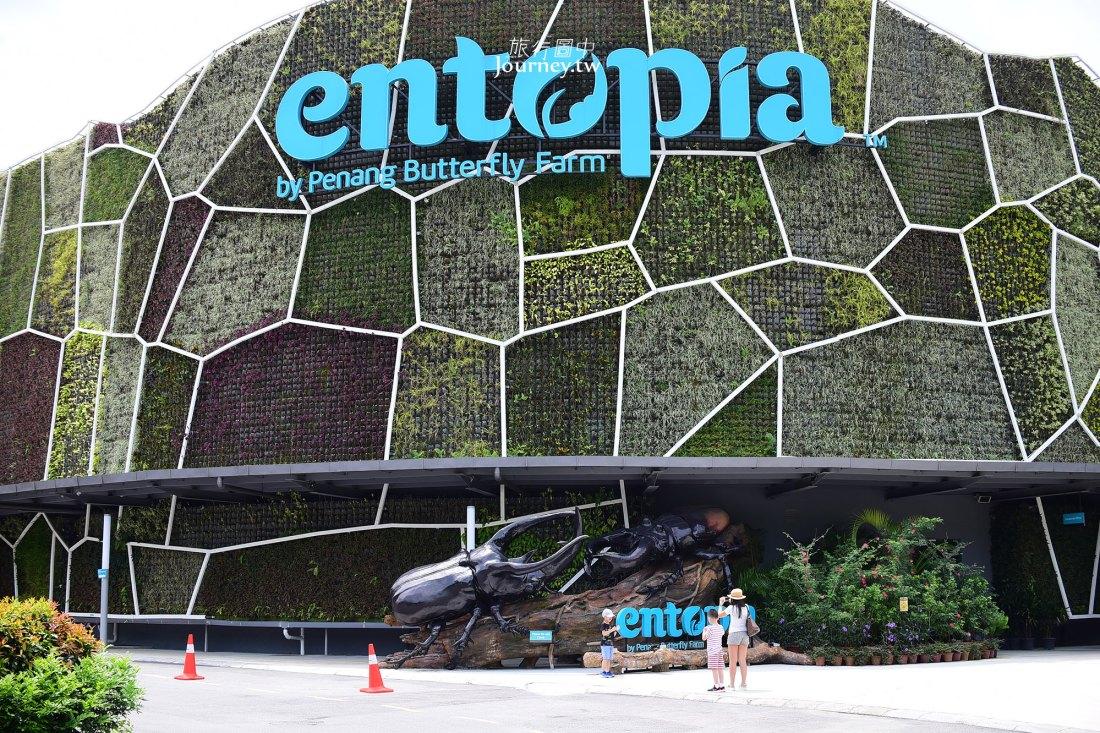 馬來西亞,檳城,檳城景點,檳城自由行,檳城蝴蝶園,Penang Butterfly Farm