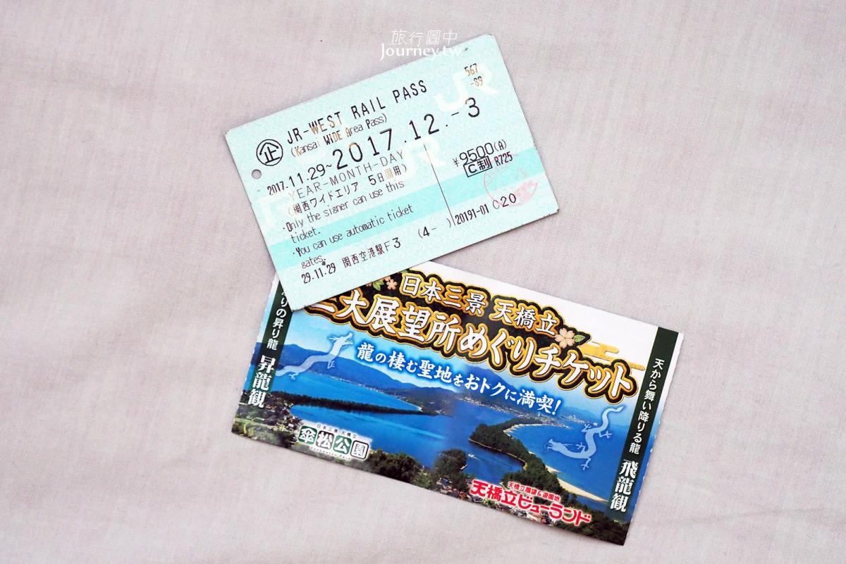 從京都、大阪出發到天橋立、伊根的交通方式