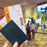 新加坡|樟宜機場開箱文・原來轉機也可以這麼好玩!(新加坡退稅、出入境、轉機、機場資訊總整理)