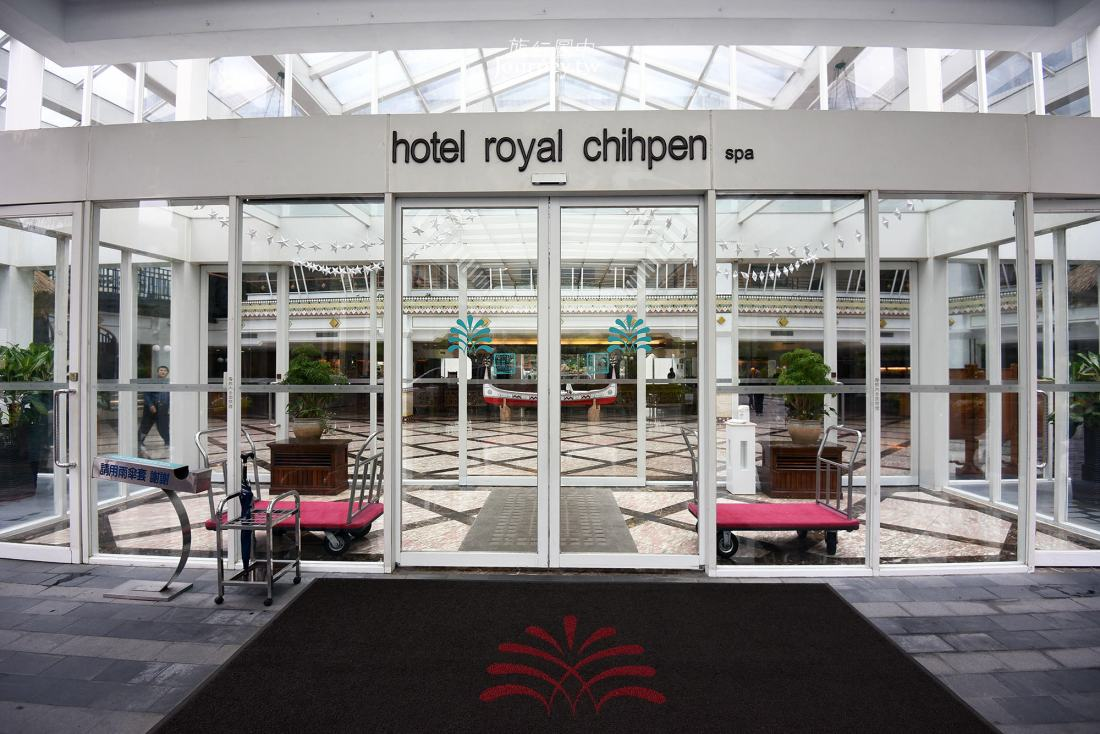 知本老爺酒店(Hotel Royal Chihpen)