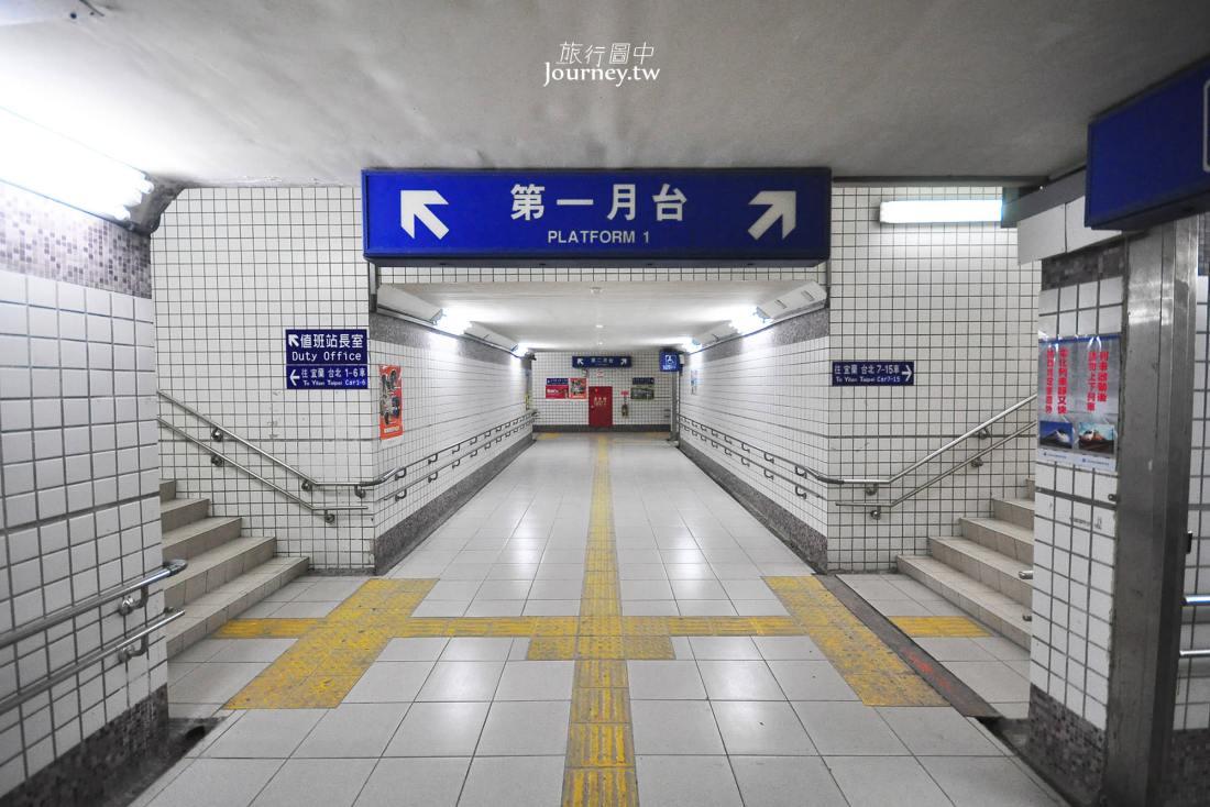 花蓮,秀林,和平車站