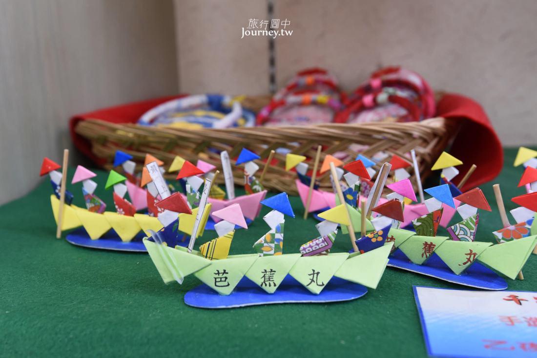 日本,山形,庄內,最上川遊船