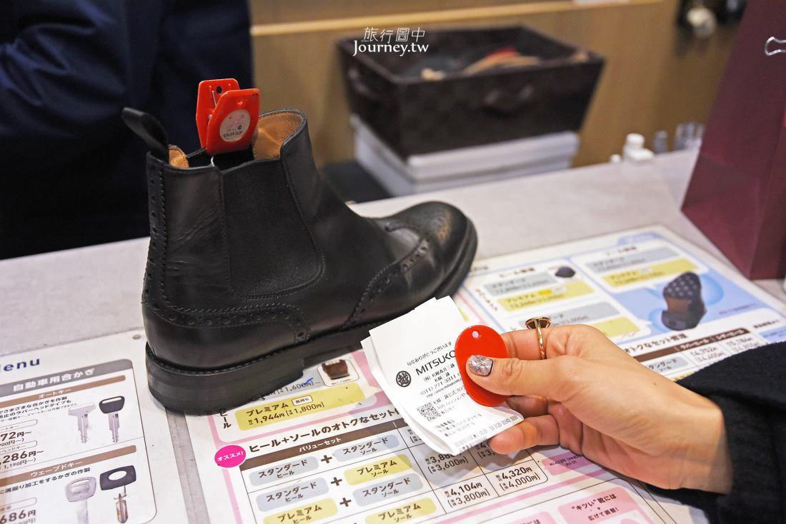 札幌,MISTER MINIT