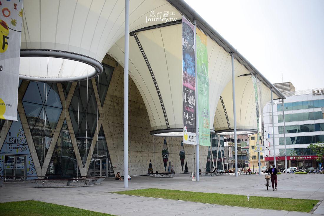 高雄,鳳山,大東文化藝術中心