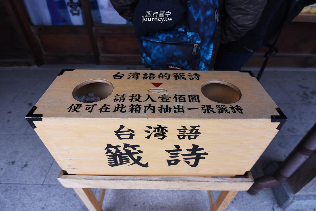 北海道,札幌,札幌景點,北海道神宮,神宮