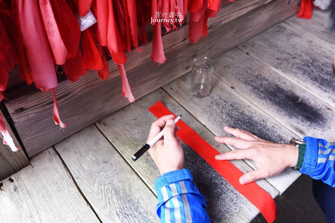 日本,東北,岩手,遠野,卯子酉神社