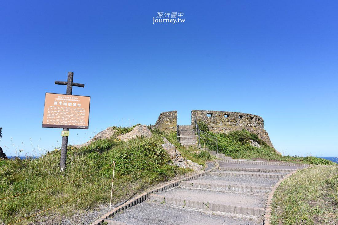 日本,東北,青森,八戶,葦毛崎瞭望台