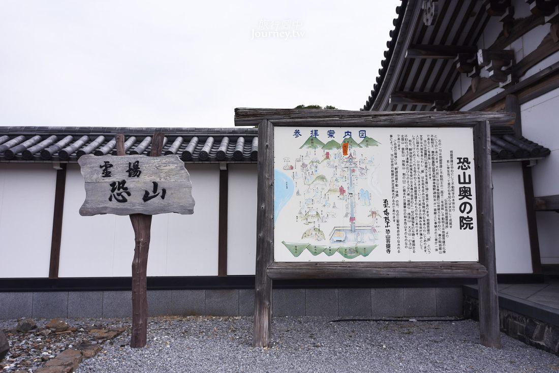 日本,青森,東北,下北,日本三大靈場,恐山