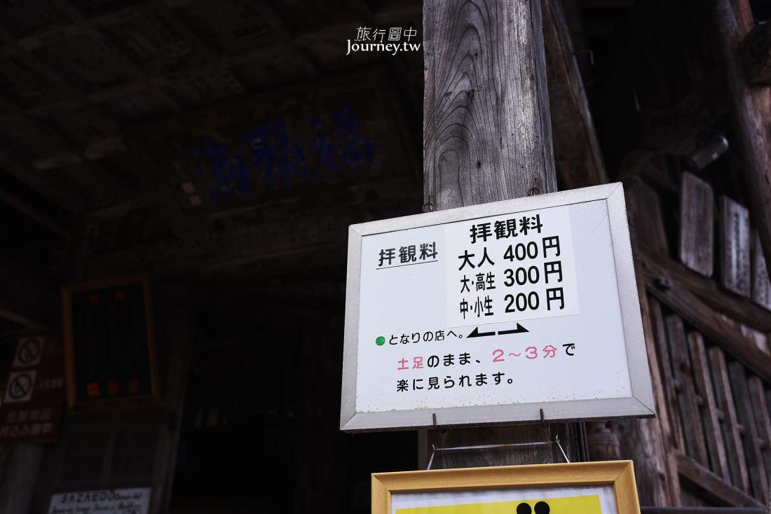 福島,會津若松,会津さざえ堂,円通三匝堂