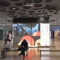 台北、中山|中山地下街・亞洲最長地下書街:誠品R79