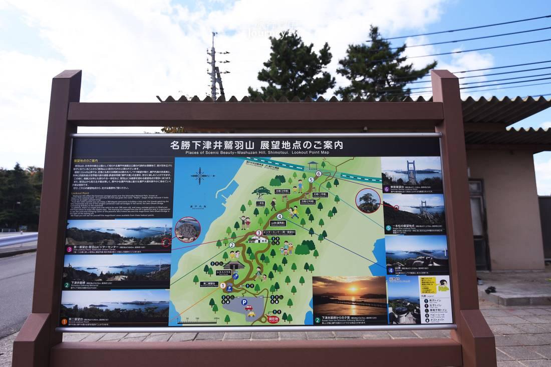 岡山,兒島,鷲羽山,展望台,瀨戶內海,夕陽,岡山景點