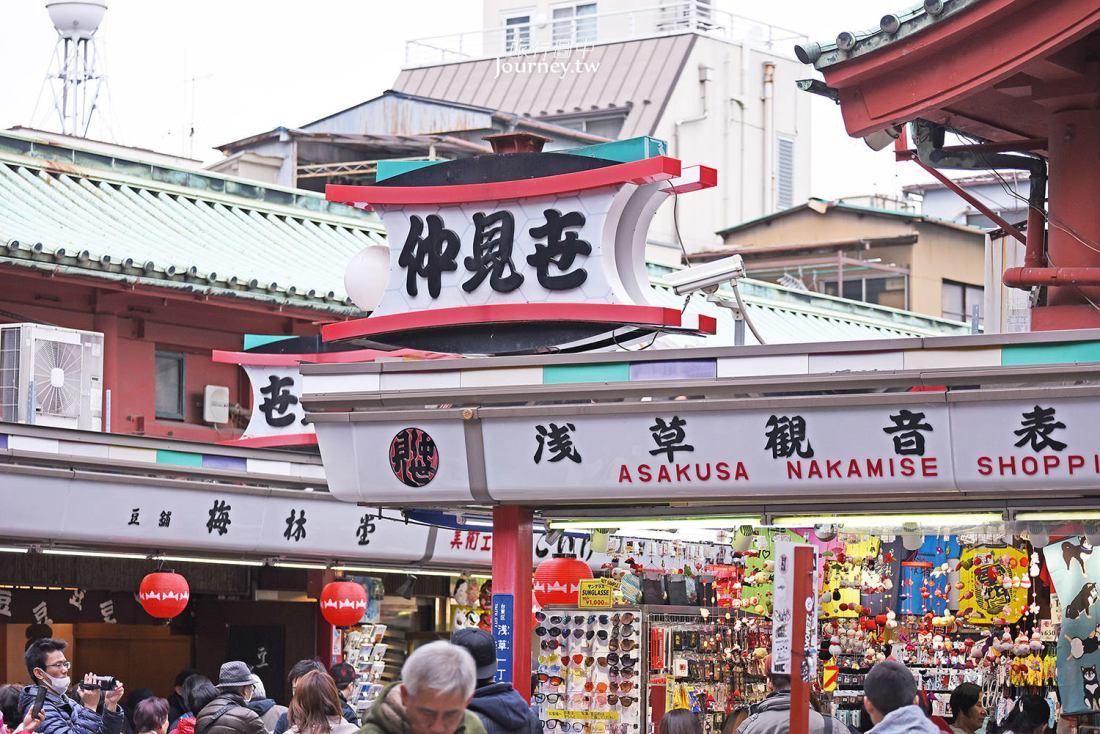 東京,淺草,貓頭鷹咖啡廳,アウルの森,Jungle Cafe Owl no Mori