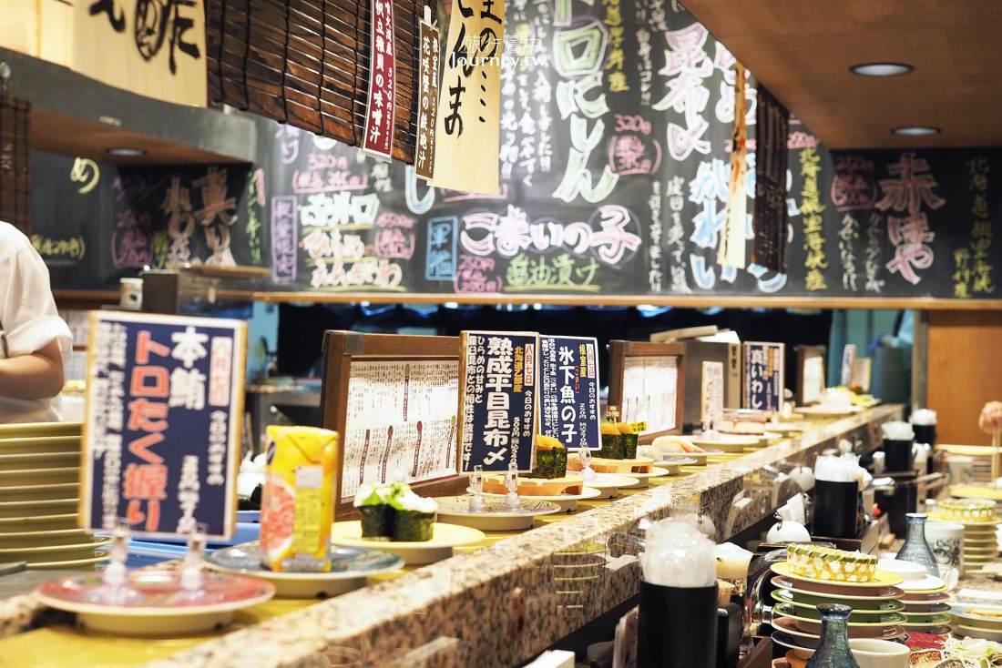 東京,東京車站,美食,北海道,壽司,根室花まる,迴轉壽司,KITTE丸の内店