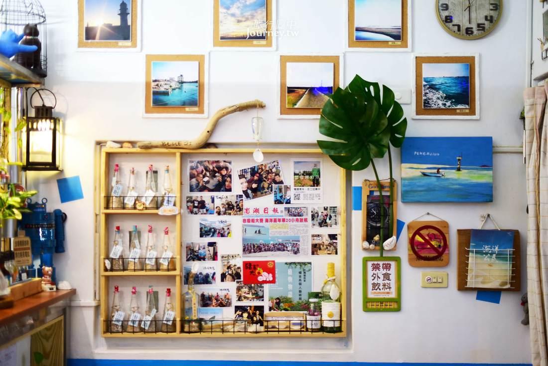 澎湖,澎湖美食,馬公,藍21咖啡輕食