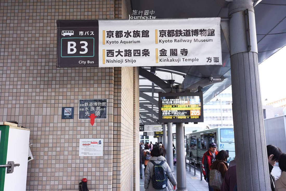 京都住宿,京都車站,APA京都站堀川通,APA Hotel Kyoto-Eki-Horikawadori