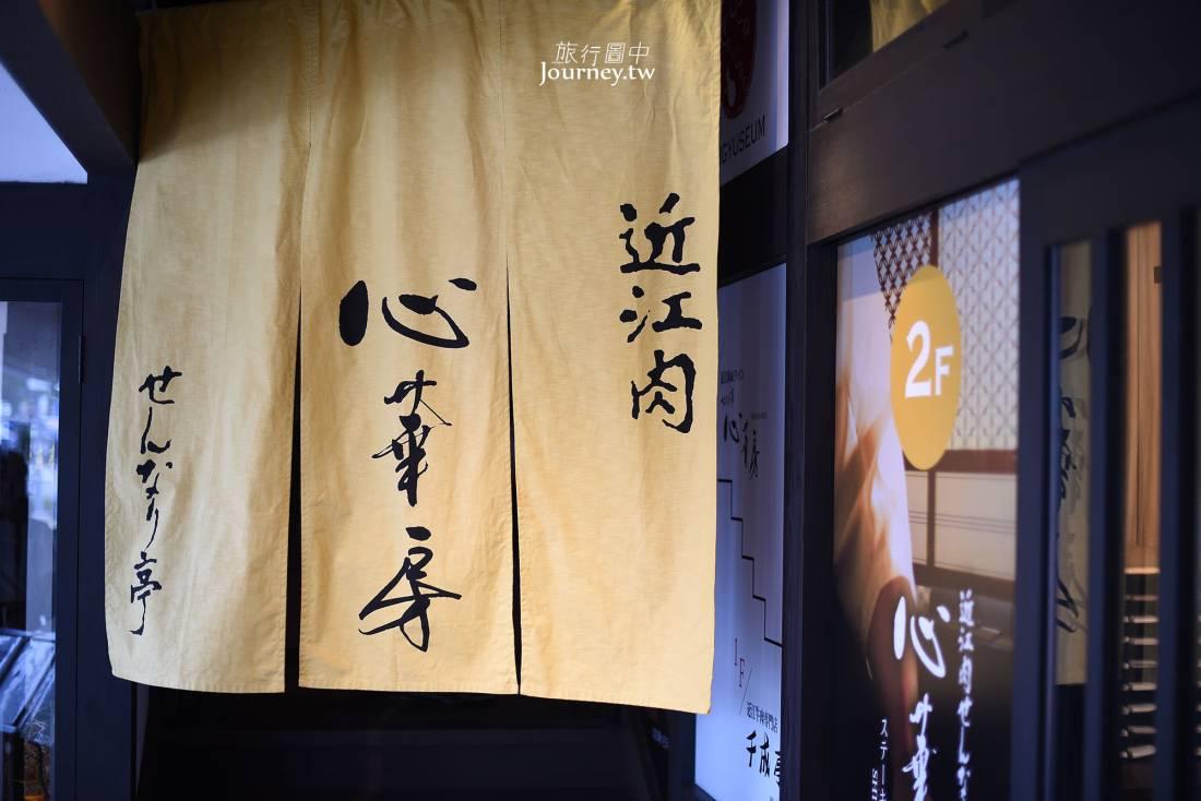 滋賀,彥根,夢京橋城堡大道,四番町SQUARE,彥根喵