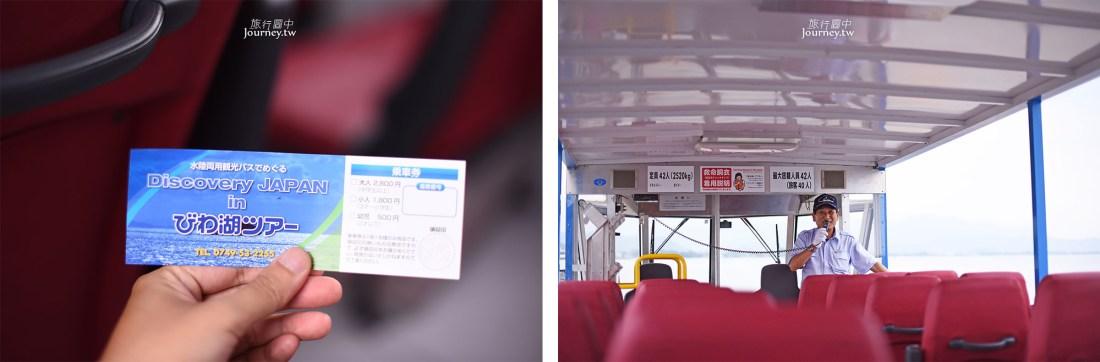 滋賀,長浜,北国街道,黒壁廣場,琵琶湖水陸兩用觀光巴士,kurokabe square