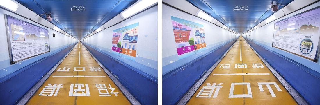 山口,下關,福岡,門司,關門海底隧道人行道,九州,本州