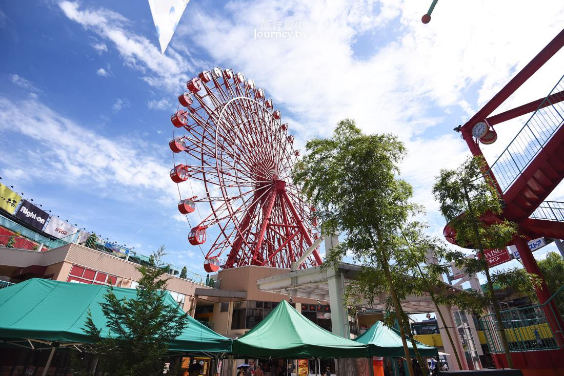 福岡住宿,北九州,小倉駅,小倉麗嘉皇家飯店,Rihga Royal Hotel Kokura Fukuoka