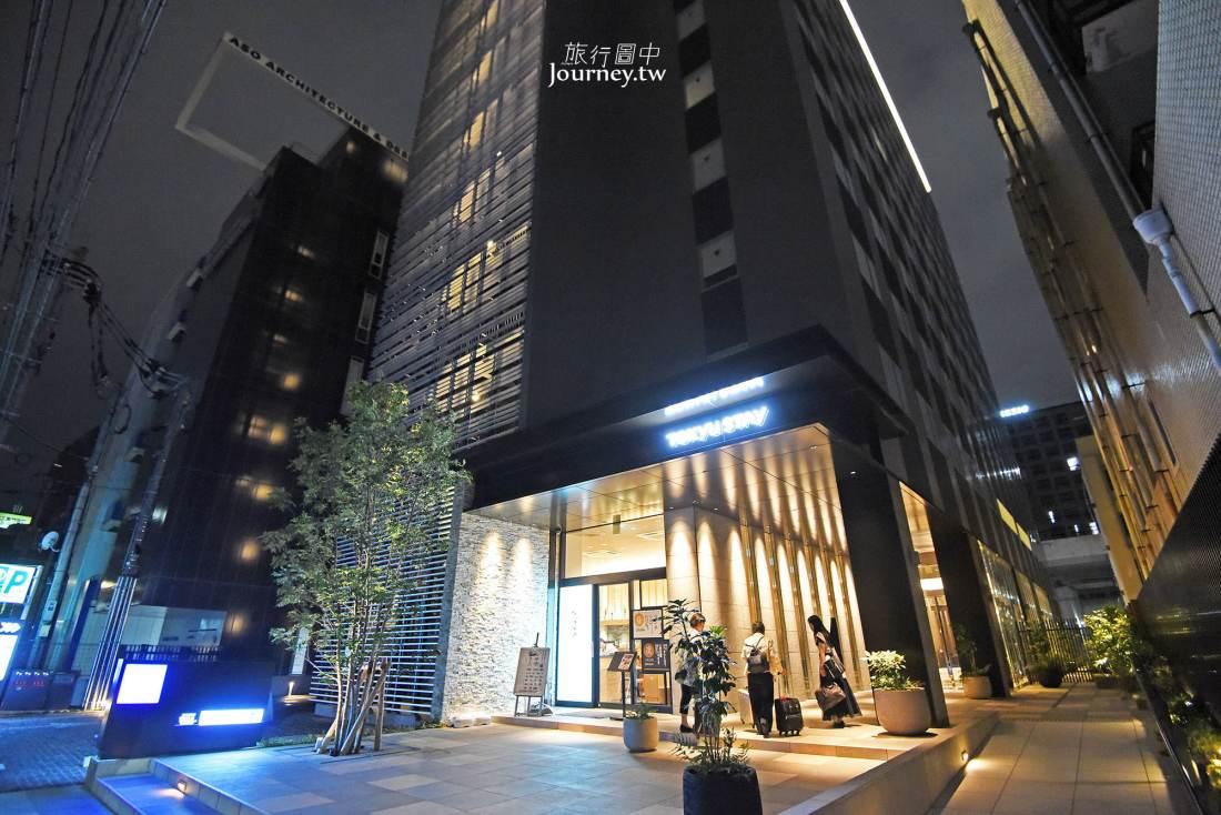 九州,福岡住宿,博多駅,東急旅館,Tokyu Stay Hakata