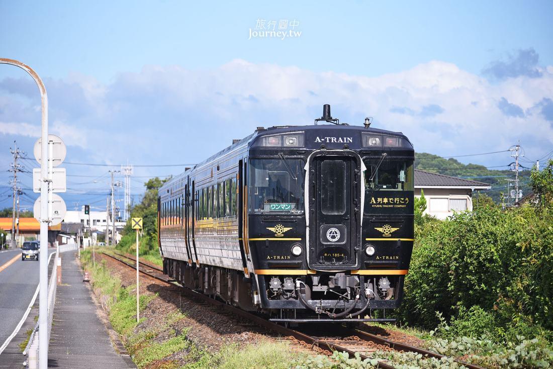 JR九州觀光列車,A列車,坐A列車去吧,A列車で行こ,沿線景點,搭乘方式,車廂介紹,九州自由行,熊本,三角,宇土