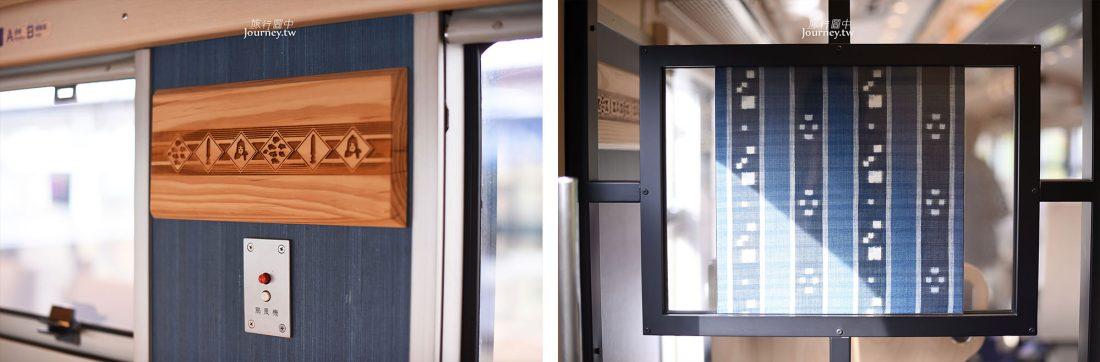 Japan 日本,JR 鐵道旅行,日本鐵道旅行,Tottori 鳥取,Shimane 島根,山陰山陽,鳥取景點,島根景點,島根自由行,Izumo 出雲,JR西日本鐵道,JR西日本觀光列車,鳥取自由行