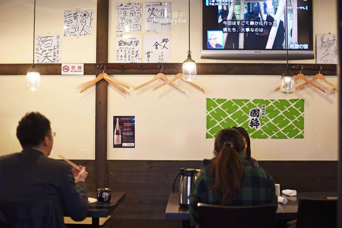北海道,札幌,大磯食堂,二條市場,札幌美食,北海道美食,札幌自由行,北海道自由行