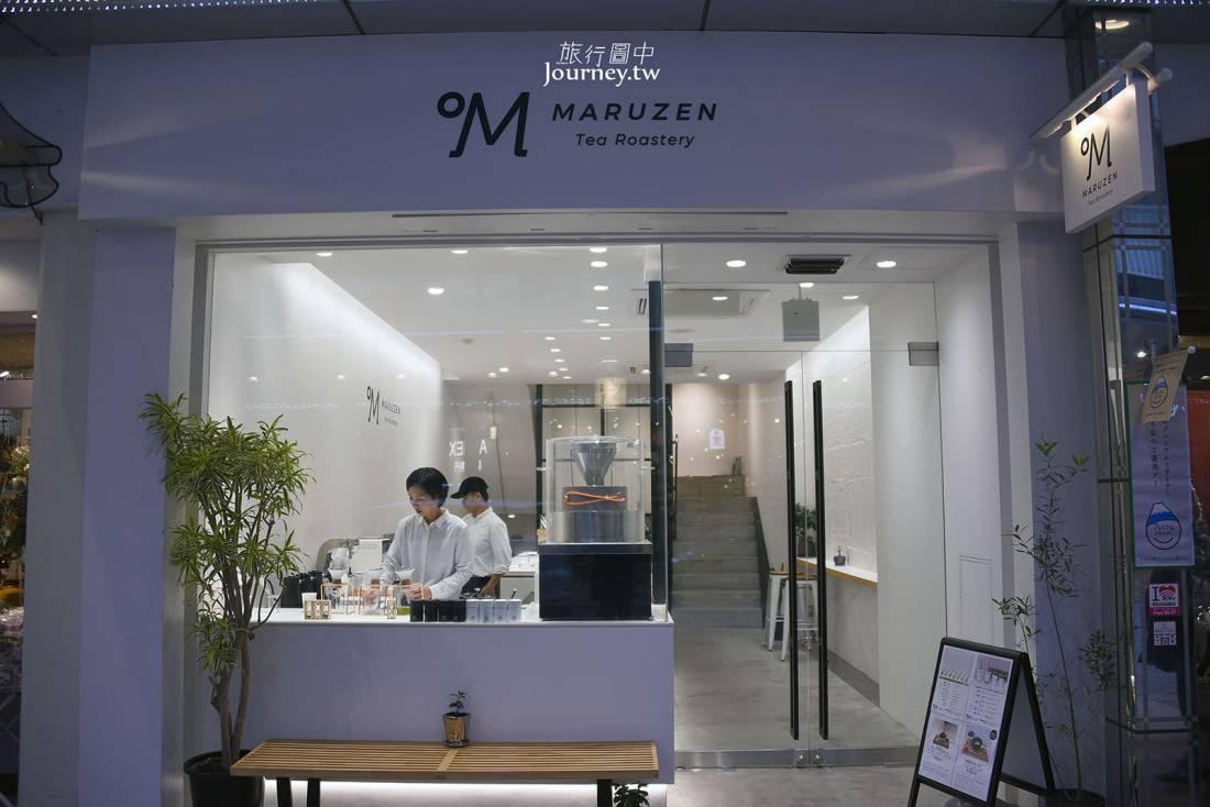 靜岡,靜岡美食,MARUZEN Tea Roastery