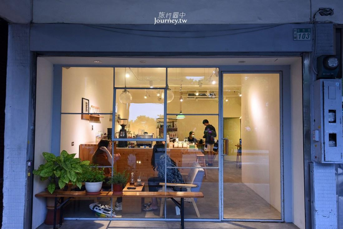 新北,新莊,小森珈琲,mori coffee,咖啡廳