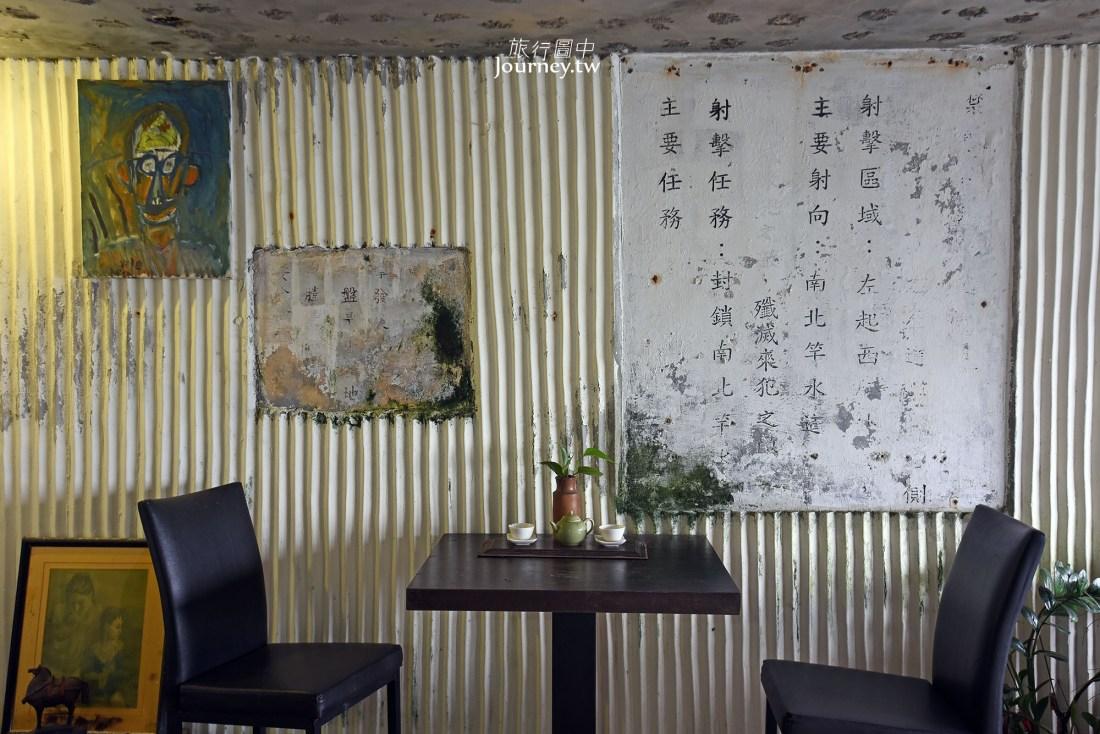 馬祖,南竿,南竿景點,刺鳥咖啡
