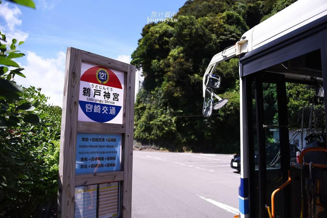 九州景點,宮崎,日南,鵜戶神宮,九州自由行,宮崎自由行