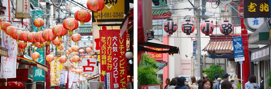橫濱,景點,神奈川,自由行,皮卡丘大量發生,橫濱一日遊,橫濱交通,橫濱景點,橫濱住宿,橫濱夜景