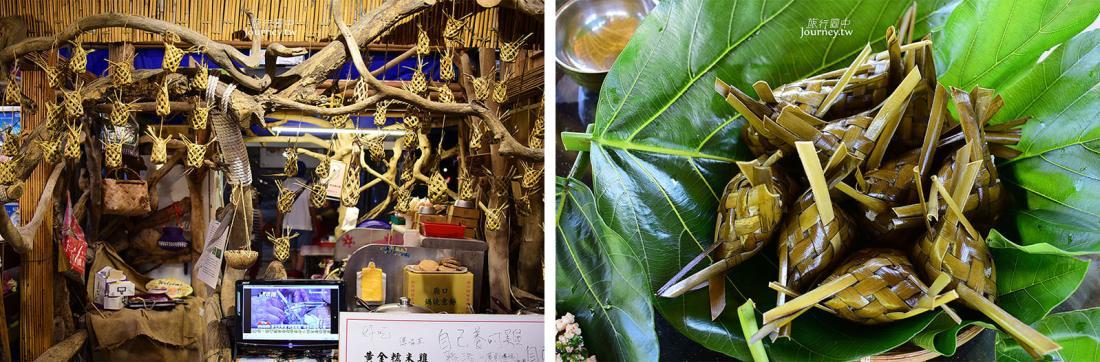 台灣小鎮漫遊,花蓮,花蓮景點,壽豐,壽豐一日遊,壽豐景點,壽豐美食,壽豐交通,壽豐住宿