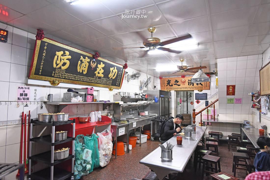 台東,台東美食,林家臭豆腐,正氣路,台東景點,正氣夜市