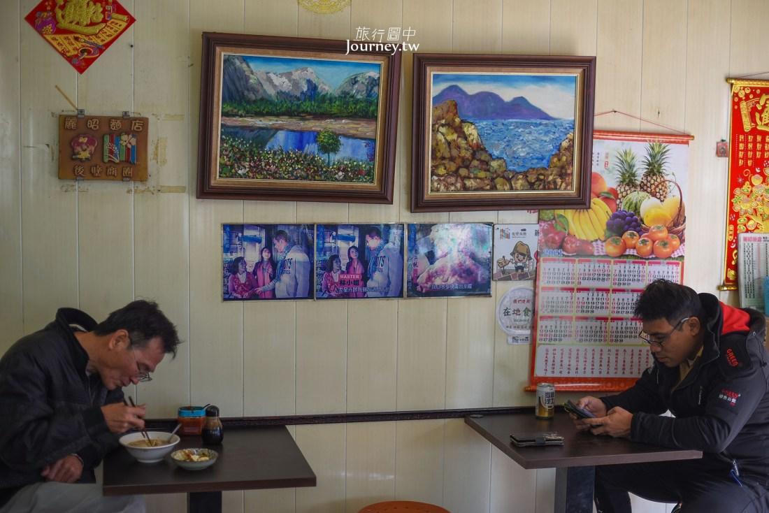 台南市,台南景點,後壁區,後壁美食,麗昭麵店