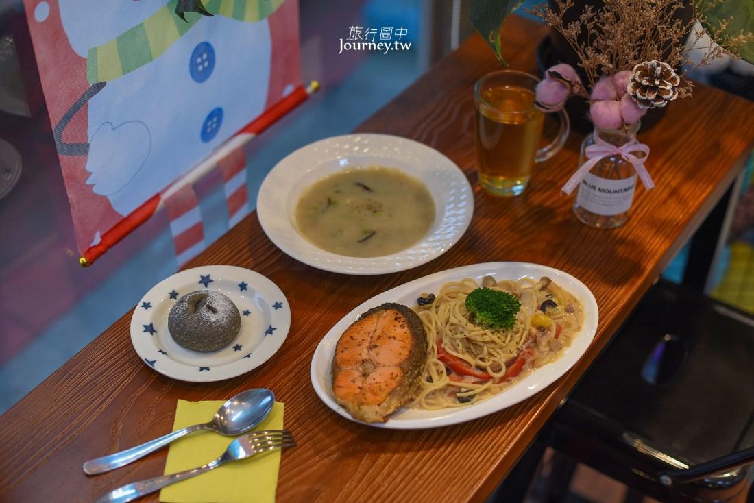 台南,台南美食,鹽水區,鹽水美食,深嵐色親子餐廳