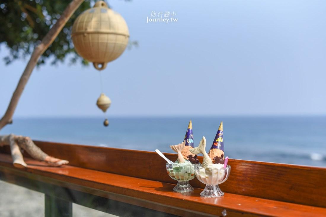 屏東縣,屏東美食,小琉球,小琉球美食,海找冰,冰淇淋
