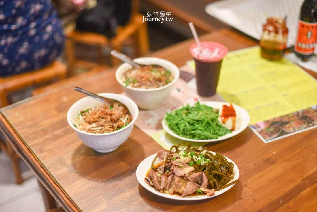 台東縣,台東市,台東美食,榕樹下米苔目