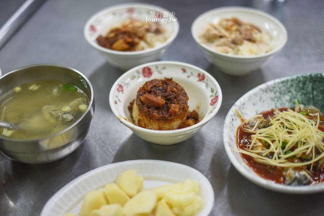 嘉義市,嘉義美食,文化路夜市,文化路美食,阿霞火雞肉飯
