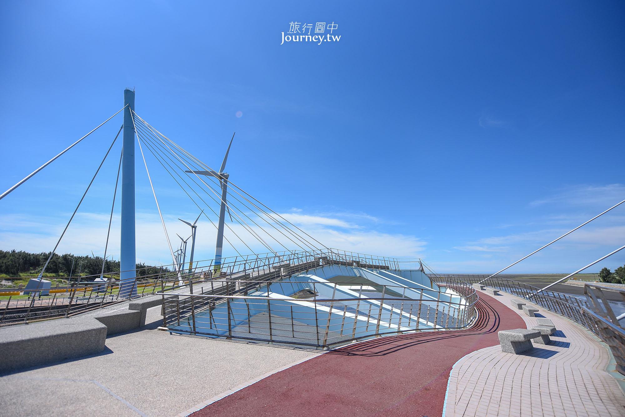 台中市,台中景點,清水區,清水景點,高美濕地,高美濕地遊客中心,高美雙曲景觀橋