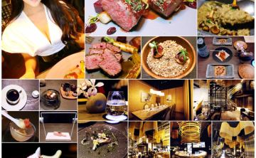 Orchid Restaurant 蘭 ♥ 視覺味覺都都驚艷! 新開幕 fine dining 法式料理 + 蘭咖啡(信義區/捷運信義安和站)♥ JoyceWu。食記